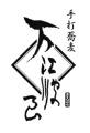 logo_soba_maehara_wh